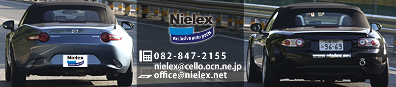 Nielex ADVANCED CARROZZERIA